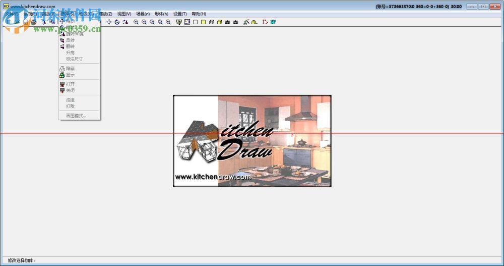 切合实际的设计功能 1. 不仅适合于家庭橱柜的设计而且符合大的酒店、餐厅橱柜设计的需要; 2. 具有墙体辅助设计功能:通过输入墙体长度、高度、厚度、墙体角度等参数而自动生成弧形墙、支撑体等; 3. 可定义墙体材料和纹理:有50种材料和纹理待选,并可扩充,并支持BMP、JPG等格式; 4.
