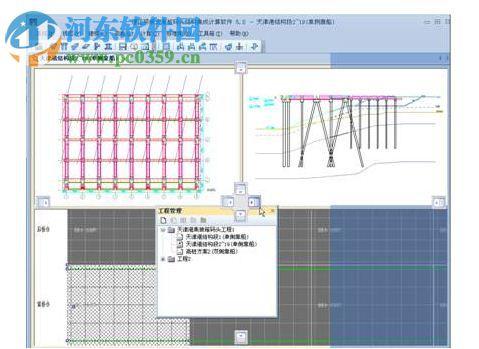 高桩官方码头计算机辅助设计cad下载5.0结构中式家具cad图片