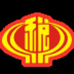 辽宁省电子税务局客户端下载 1.1.061 官方版
