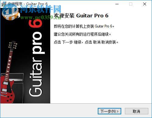 guitar pro 7下载 7.1 简体中文版