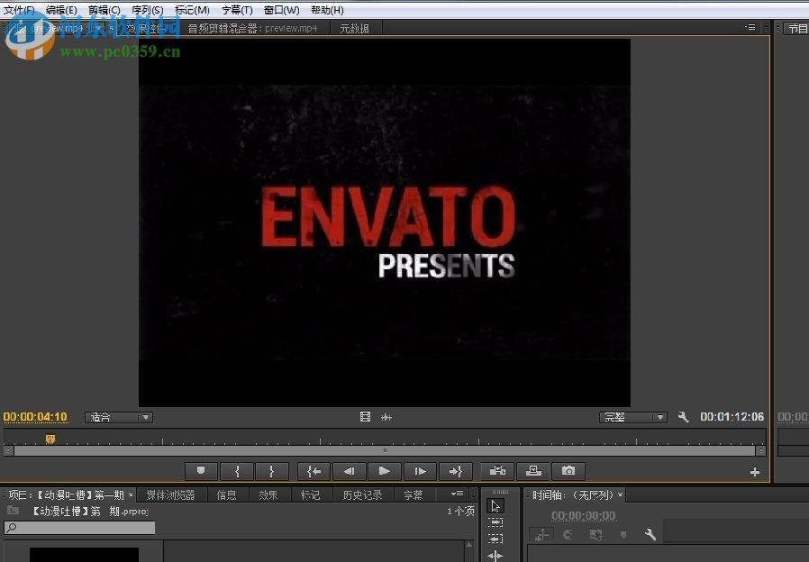 premiere8.0下载 Adobe Premiere Pro CC 8.0下载 中文完整版 河东下...