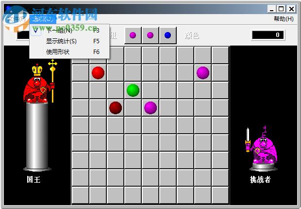 color linez winline 1.3 汉化版