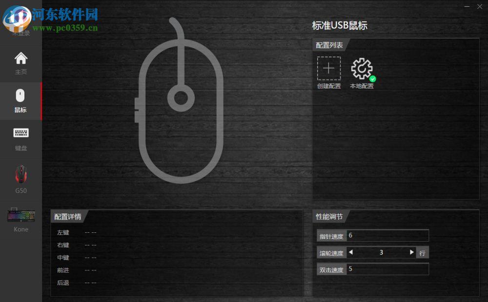 龙弋电竞平台 3.0 官方中文修订版