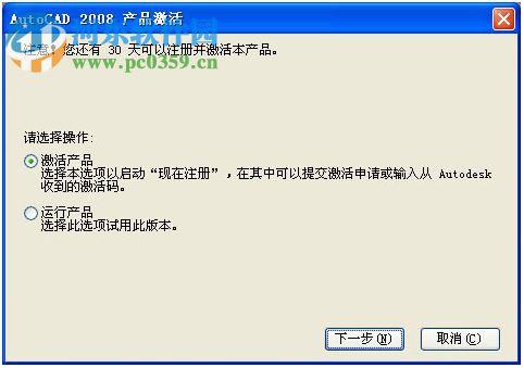 cad2008龙卷风精简版|cad2008龙卷风精简版下cad线命令宽图片
