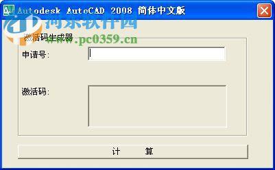 cad2008龙卷风精简版下载proe转怎么cad格式图片
