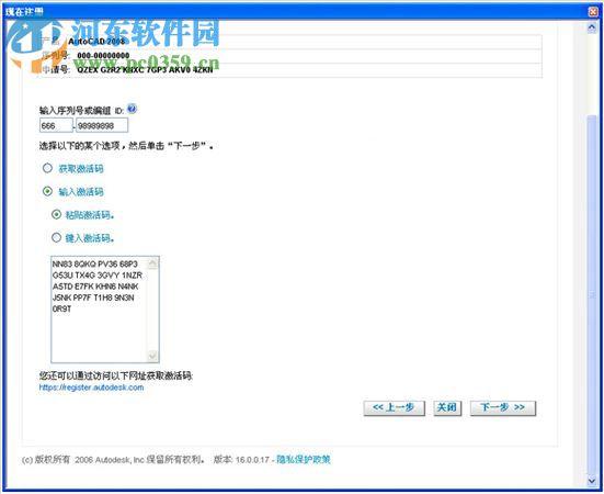 cad2008龙卷风精简版下载cad画法改锥图片