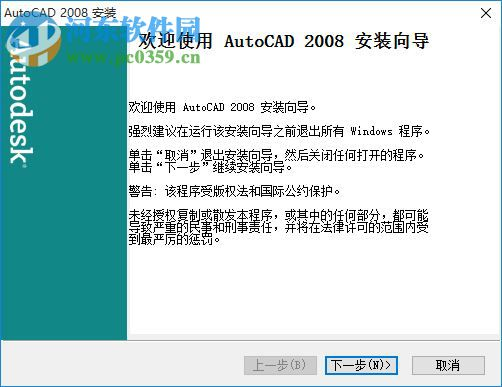 cad2008龙卷风精简版修改cad下载比例线性图片