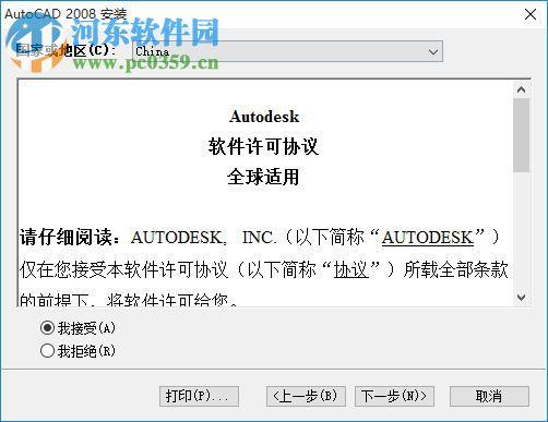 cad2008龙卷风精简版关掉cad2013点怎么下载网格图片