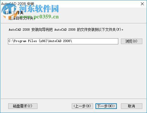 cad2008龙卷风精简版|cad2008龙卷风精简版下将pdf转换成cad软件的图片