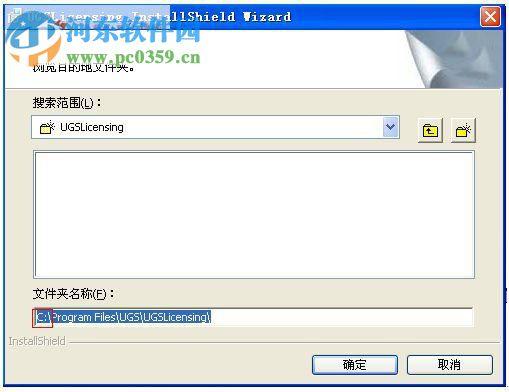 ugnx6.0破解版|ugnx6.032/64位下载中文特别代表图纸什么RD图片