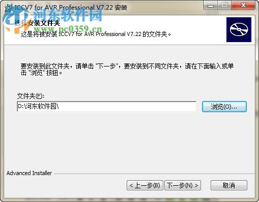 iccv7 for avr 下载 7.22 免费版