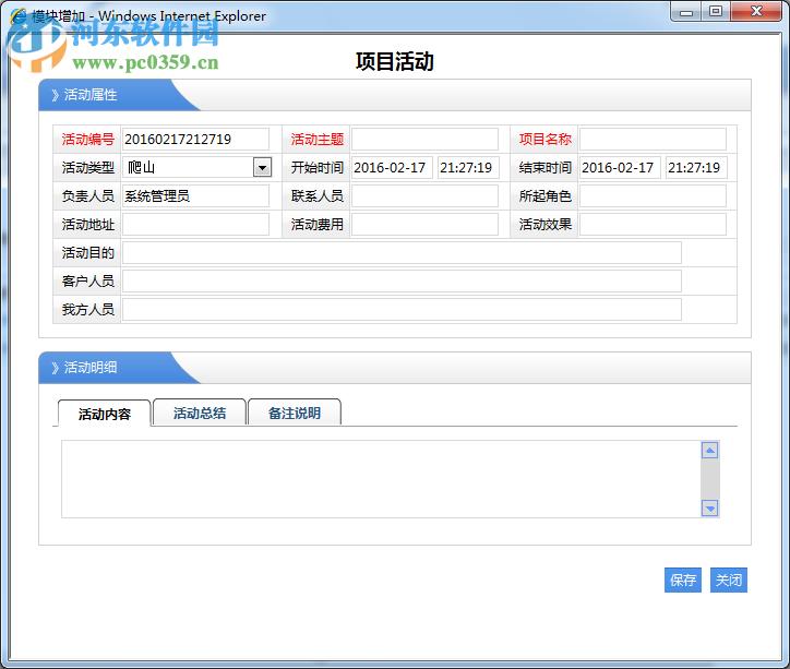 名易MyIDP智能开发平台下载