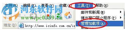 浙江汇信网 3.0 官方版