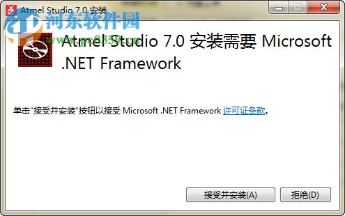 avr studio 7(附安装教程) 7.0 免费版