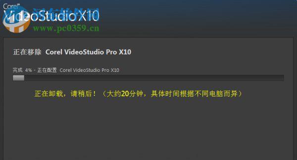 会声会影x10(视频制作软件)10.0.0.137 免费版