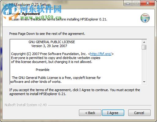 HFS Explorer 64位下载 0.23 官方版
