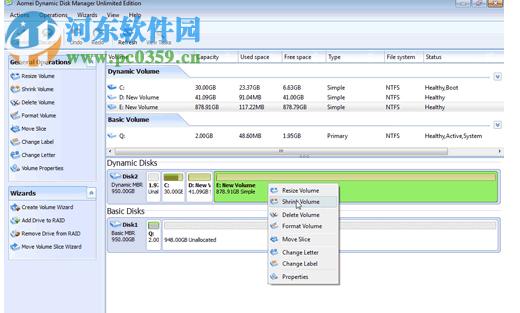 动态硬盘分区工具(Dynamic Disk Manager) 1.2 专业版