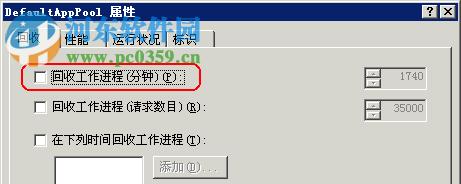 WinWebMail标准版本(WebEasyMail) 4.2.0.1 官方版