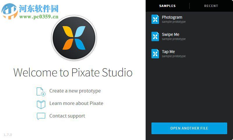 pixate下载(移动交互设计软件) 1.7 官方版