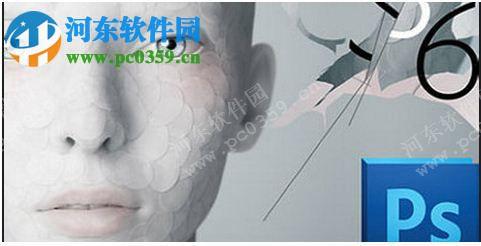 photoshop cs6 扫描仪插件下载 免费版