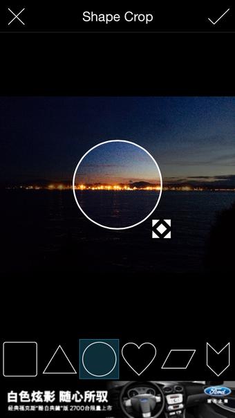 picsart app 9.2.3