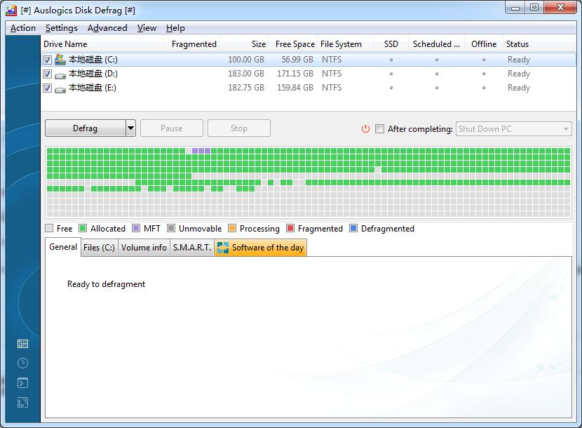 Auslogics Disk Defrag(磁盘清理专家) 8.0.6.0 中文版