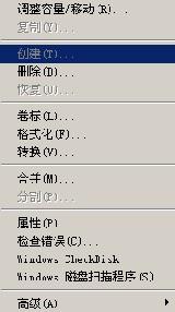 pqmagic 11.0下载(pq分区魔术师) 绿色中文版