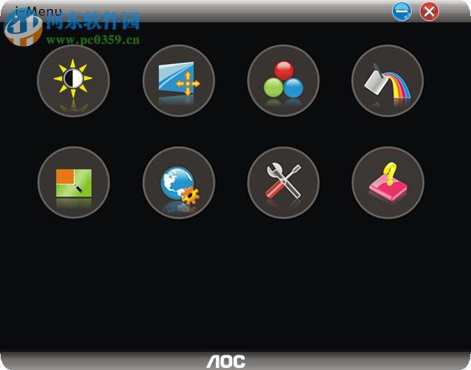 i-Menu(AOC显示器调节软件) 4.3.8 绿色中文版