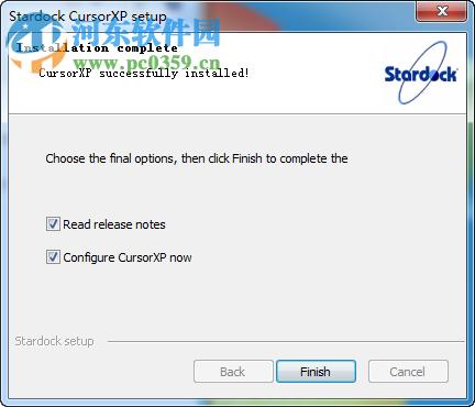 cursorxp(更换鼠标指针形态工具) 1.31 中文版