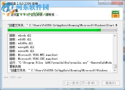 9877游戏盒子 1.0 官方版