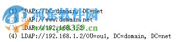 局域网助手(LanHelper) V1.99 汉化绿色免费版