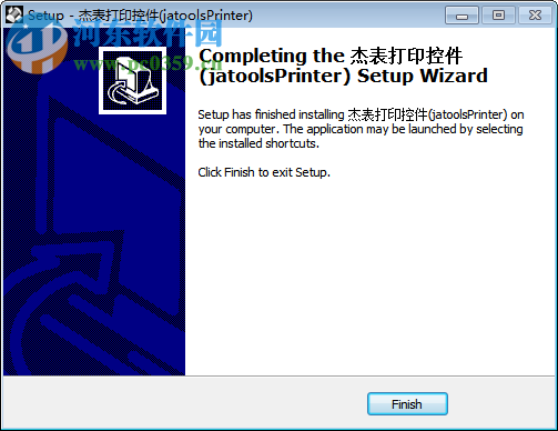 jatoolsPrinter下载(web打印控件) 10.0 官方版