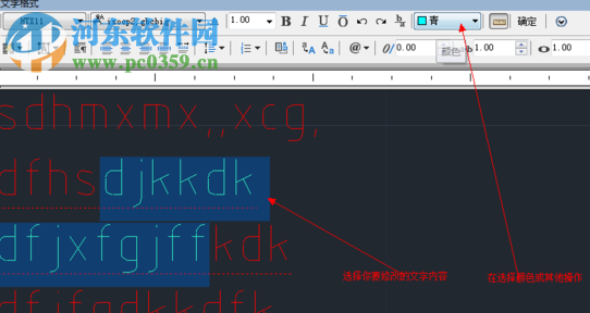 cad坐标自动替换工具下载cad中挡住字体图片