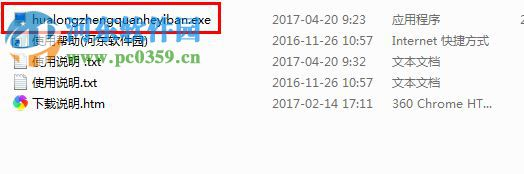 华龙证券合一版下载 7.10 官方版