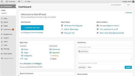 WordPress 5.0.3 中文版