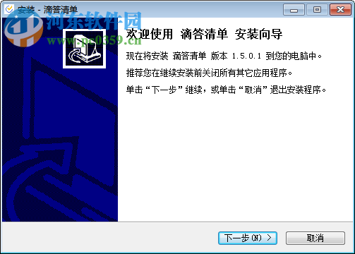 ticktick电脑版下载(滴答清单) 3.1.0.1 官方版