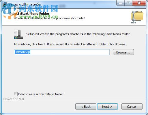 Ultimate ZIP Cracker 9.0.0.10 免注册码版