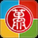 无限宝互动平台15.0.2020.0326 官方pc版