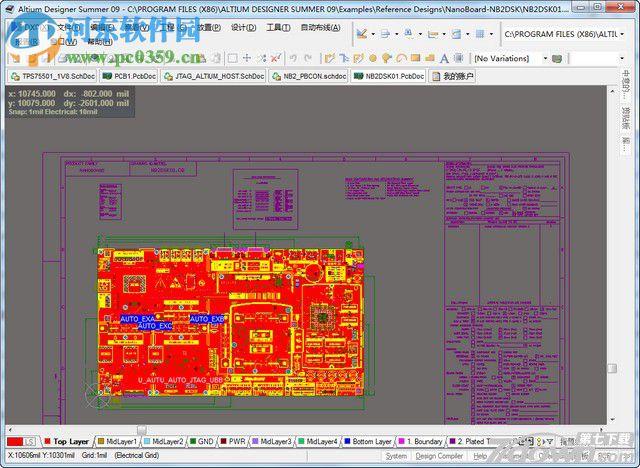 4下载|protel dxp(电子绘图设计软件)