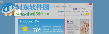 Screenpresso Pro注册版下载 1.7.2.0 中文版