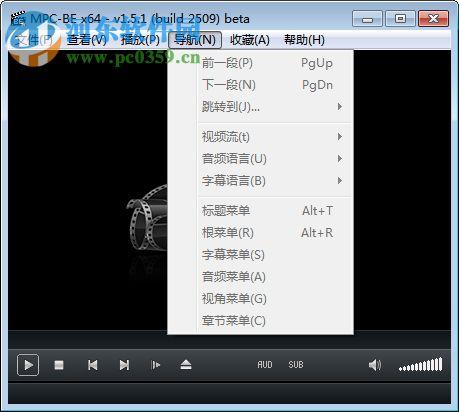 MPC-BE 64位(开源播放器) 1.5.1.2649 官方免费版