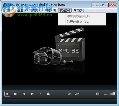 MPC-BE 64位(开源播放器) 1.5.4.4668 官方免费版
