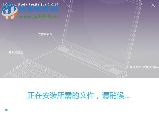 ashampoo movie studio(高清视频编辑器)下载 2.0.12 中文多语免费版