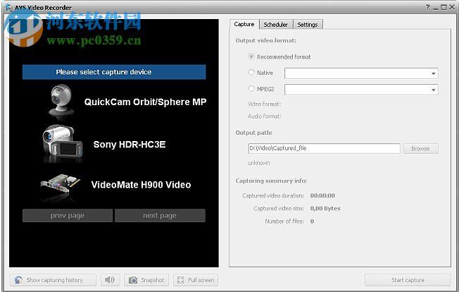 AVS Video Editor中文版 9.0.1.328 免费版