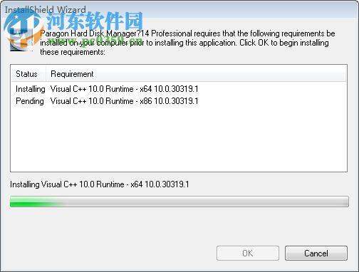 Paragon Hard Disk Manager 14(磁盘工具集) 10.1.2.21.471 特别版