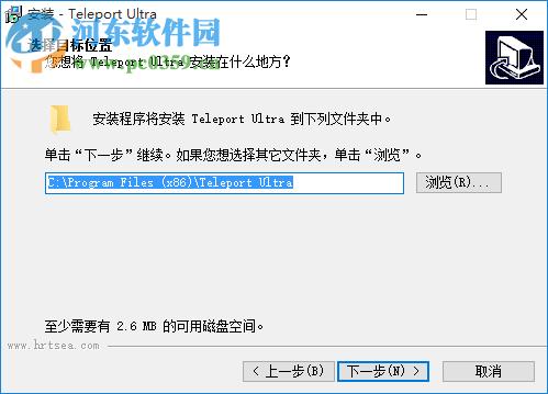 teleport ultra中文简体破解版(整站下载器) 1.65 无限制注册版