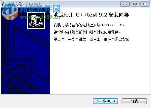 Parasoft C++test汉化破解版 10.0 中文免费版