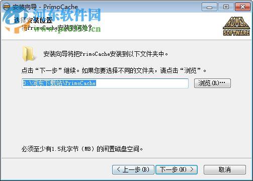 primocache 2.7 汉化版下载 简体中文版