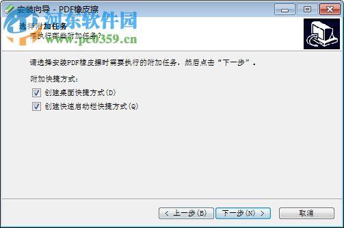 PDF橡皮擦下载(PDF去水印工具) 2018 中文注册版