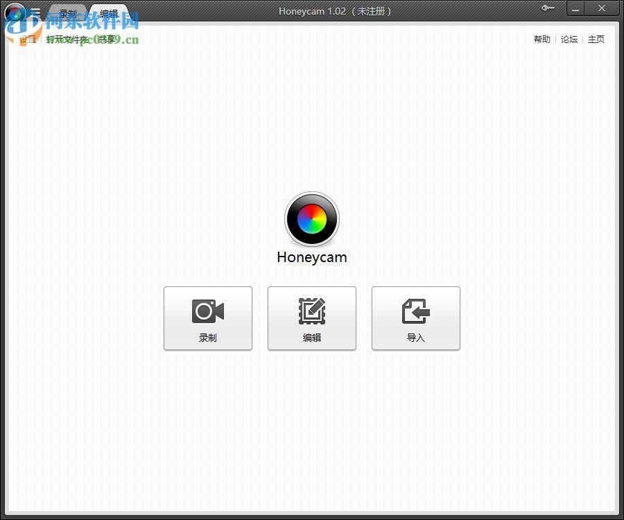 Honeycam下载(GIF动图制作软件) 2.05 简体中文版